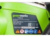 Кусторез электрический 700W GREENWORKS GHT7068