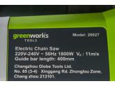 Пила цепная электрическая 1800W GREENWORKS GCS1840