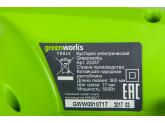 Кусторез электрический 500W GREENWORKS GHT5054