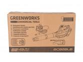 Воздуходув аккумуляторный, для работы ранцовым АКБ Greenworks GC82BLB, 82V, бесщеточный, без АКБ и ЗУ