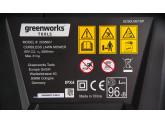 Газонокосилка самоходная аккумуляторная 60V GREENWORKS GD60LM51SP c АКБ 4АЧ и ЗУ
