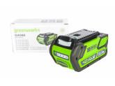 Снегоуборщик аккумуляторный G-MAX 40V GREENWORKS GD40SSK6
