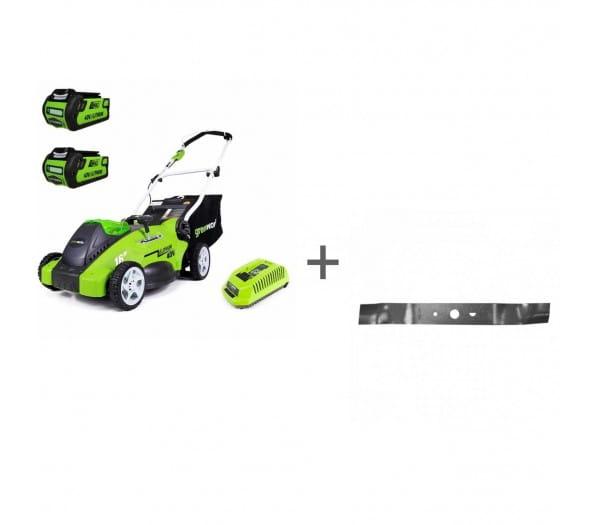 Газонокосилка аккумуляторная G-MAX 40V GREENWORKS G40LM41K2-2X + Лезвие для газонокосилки в подарок!