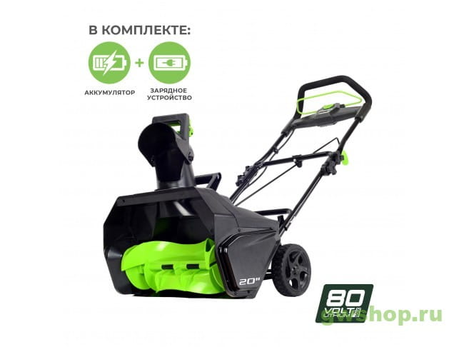 GD80SB с АКБ 4 А/ч и ЗУ 2600107UB в фирменном магазине GreenWorks