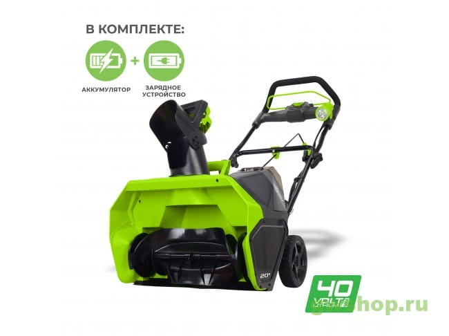 GD40SB 2600607 в фирменном магазине GreenWorks
