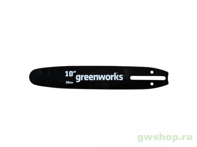 29577  в фирменном магазине GreenWorks