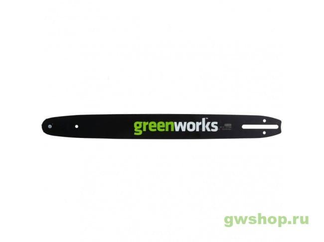 29517  в фирменном магазине GreenWorks