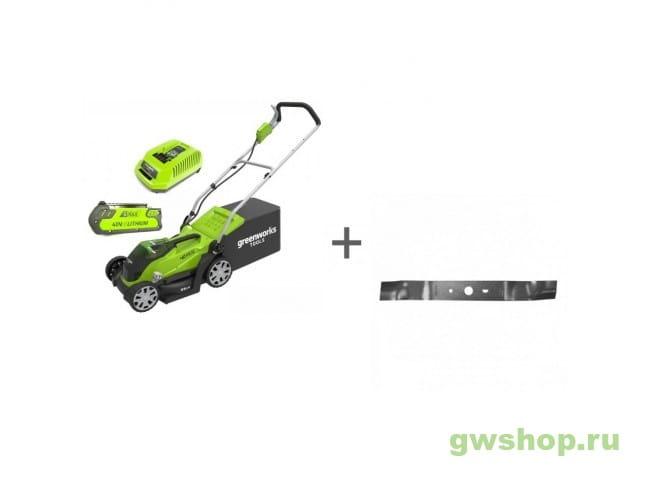 G40LM35K2X, 29537 2501907UA, 29537 в фирменном магазине GreenWorks