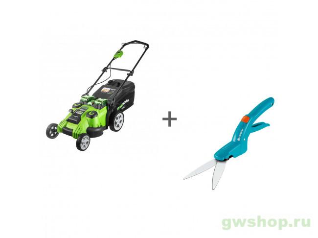 G40LM49DB2K, Classic 2500207VB, 08730-20.000.00 в фирменном магазине GreenWorks