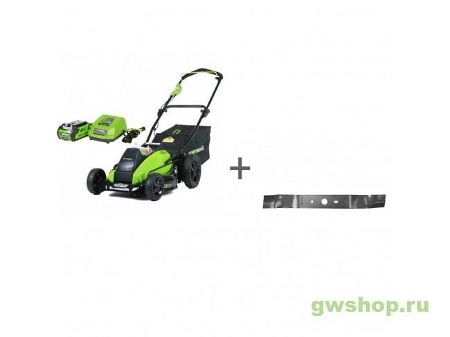 GD40LM45K4, 29637 2500407UB, 29637 в фирменном магазине GreenWorks