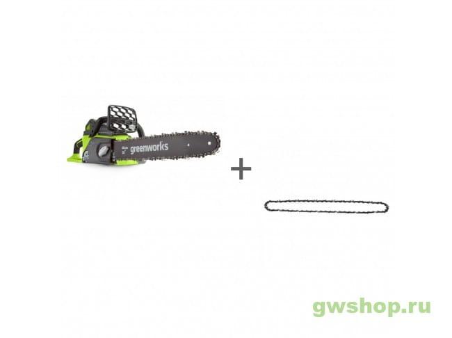 Пила цепная аккумуляторная G-MAX 40V GREENWORKS GD40CS40K4, Цепь Oregon для электропилы 40 см, Масло для смазки цепи в подарок!